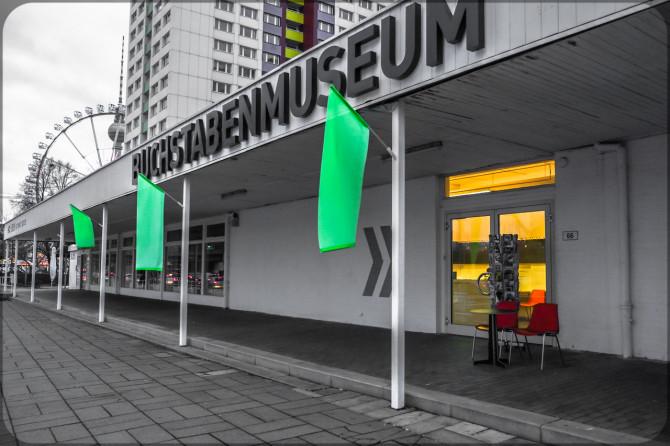 Buchstabenmuseum Berlin Außenaufnahme I © Bernd Wonde
