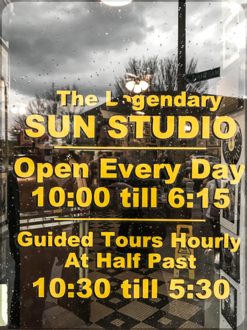 Memphis Sun Studio © Bernd Wonde